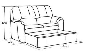 Двухместный диван с ящиком для белья