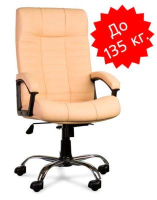 Кресло руководителя Atlanta-XL