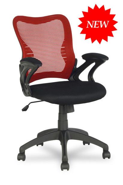 Рабочее кресло HLC-0758