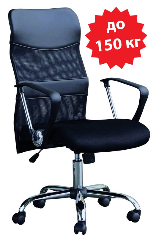 Кресло руководителя Erick ЭкоКожа / сетка