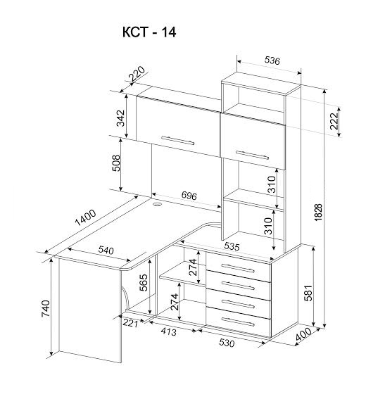 Стол компьютерный КСТ-14П Правый