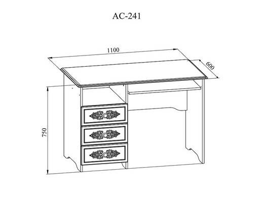 Письменный стол Ассоль АС-24.1