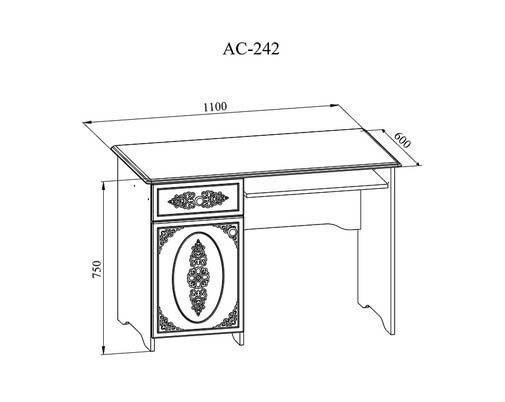 Письменный стол Ассоль АС-24.2