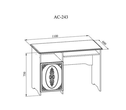 Письменный стол Ассоль АС-24.3