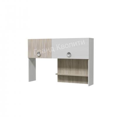 Шкаф настольный Карамель 6-9417